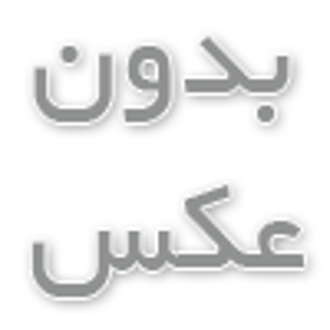 چیستان